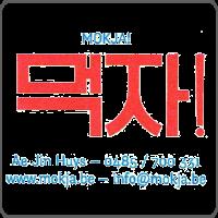 agenda-mokja-logo
